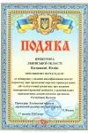 000a-prysiaznyi-perekladach-k-litwin