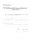 REFERENCJE 1.pdf