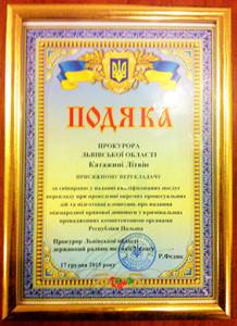 Podziekowanie-Katarzyna-Litwin